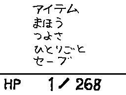 ウゴメモダンジョン7