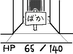 ウゴメモダンジョン8