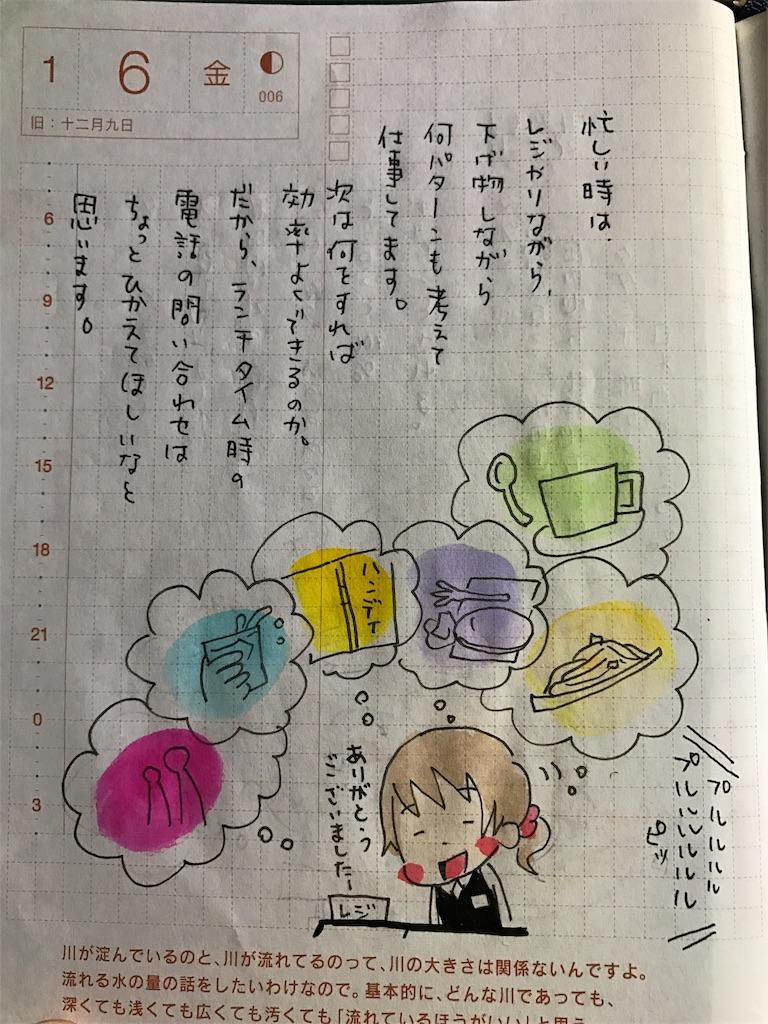 f:id:mojako123:20170202103829j:image