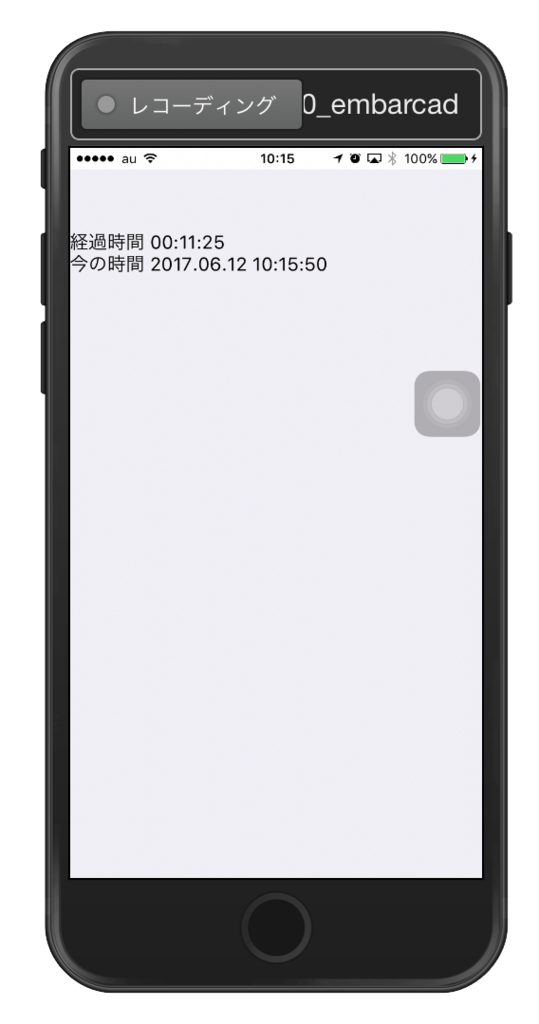 f:id:mojeld:20170612101718p:plain