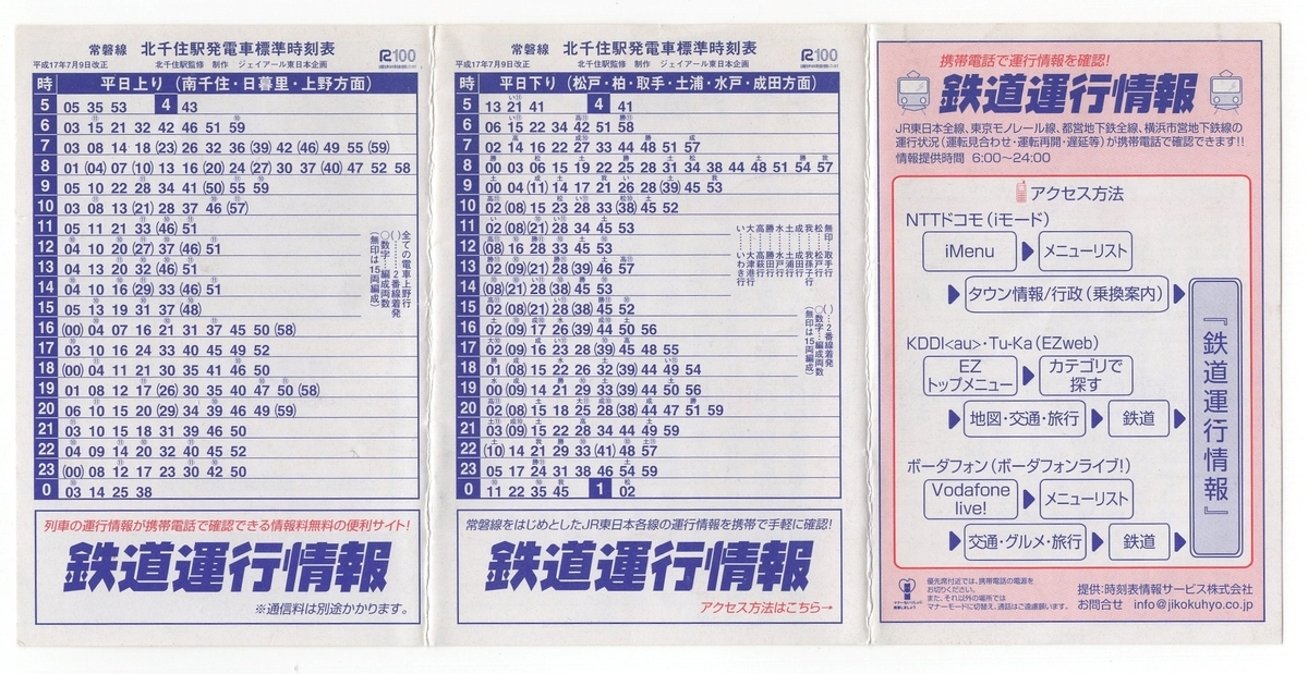 f:id:mojibayashi:20210527141724j:plain