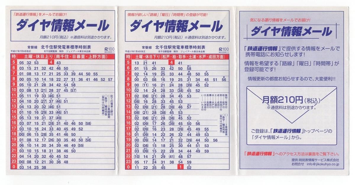 f:id:mojibayashi:20210527141727j:plain