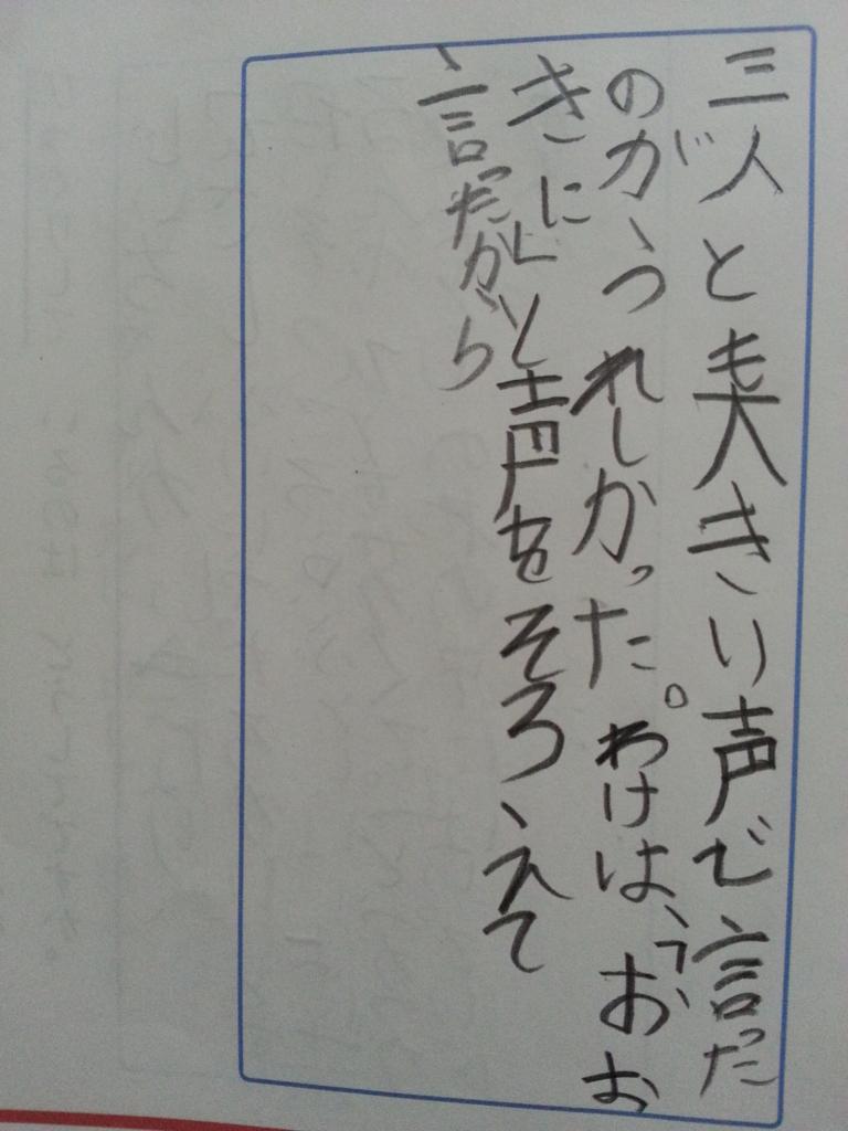 f:id:mojinosuke:20160828125108j:plain