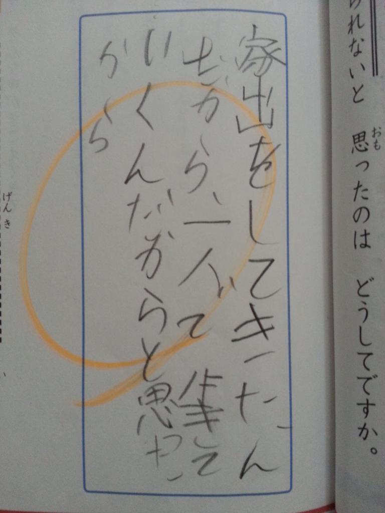 f:id:mojinosuke:20160829121301j:plain