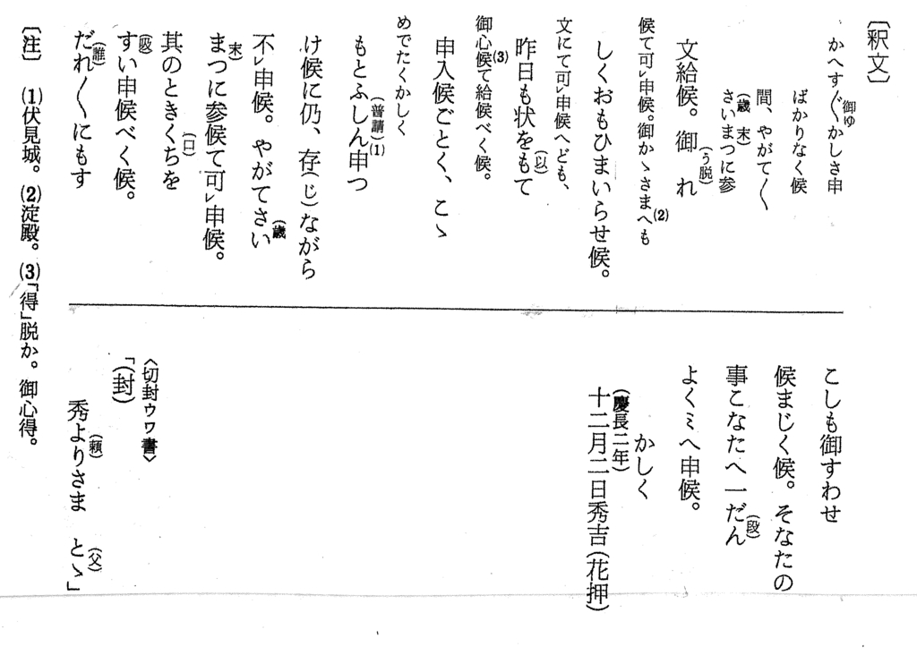 f:id:mojinosuke:20160909213008j:plain