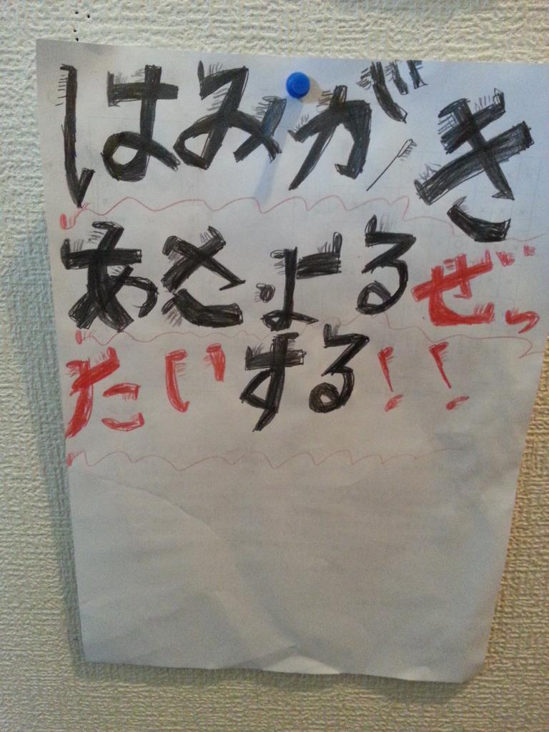 f:id:mojinosuke:20160915142350j:plain