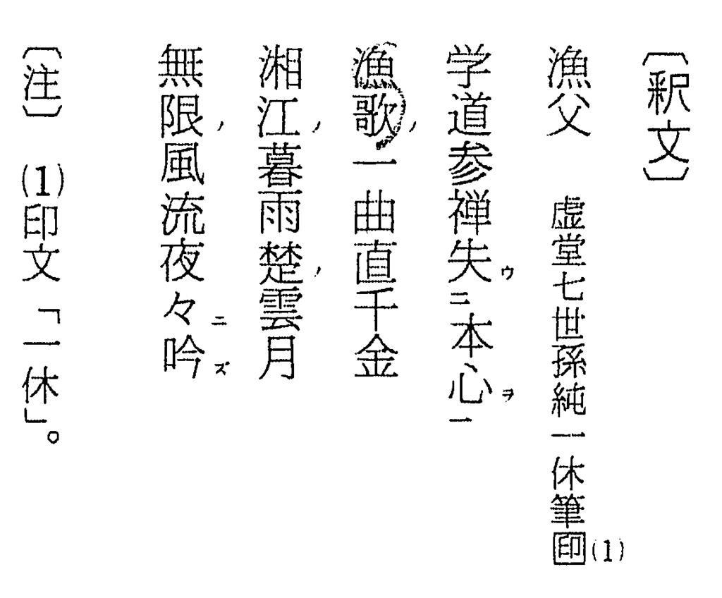 f:id:mojinosuke:20161026172652j:plain