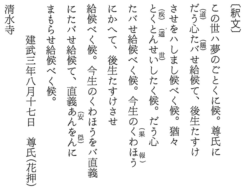 f:id:mojinosuke:20161105001007j:plain