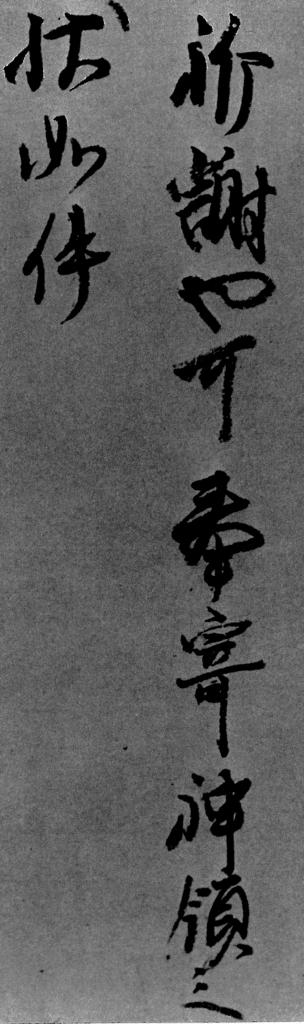f:id:mojinosuke:20170105210253j:plain