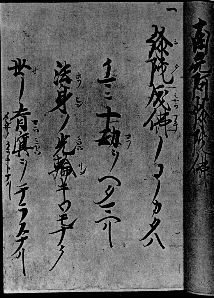 f:id:mojinosuke:20170114170617p:plain