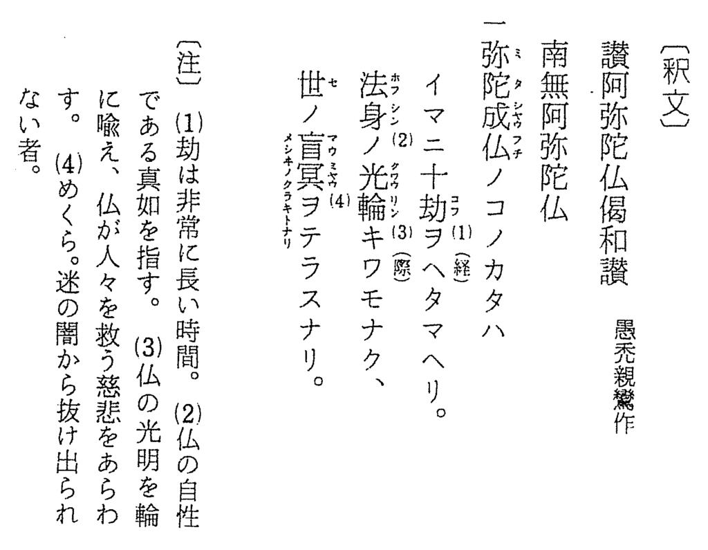 f:id:mojinosuke:20170114173735j:plain