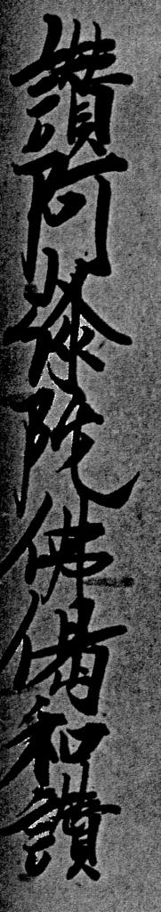 f:id:mojinosuke:20170119182104j:plain