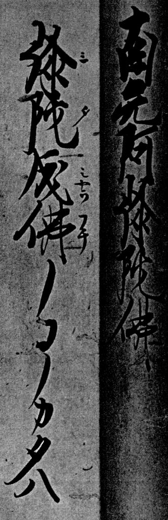 f:id:mojinosuke:20170119185851j:plain
