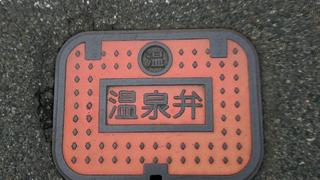 f:id:mojinosuke:20170128203621j:plain