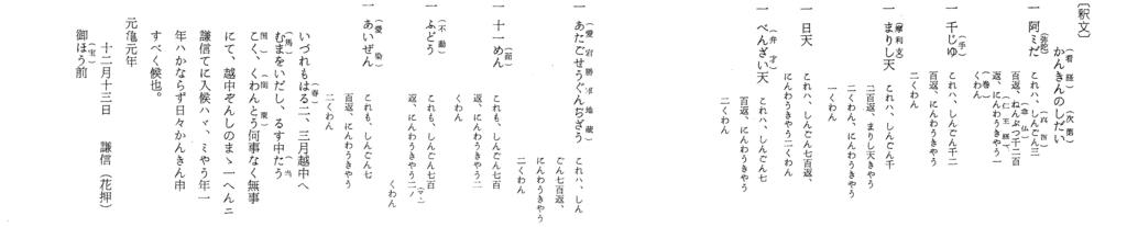 f:id:mojinosuke:20170218221112j:plain