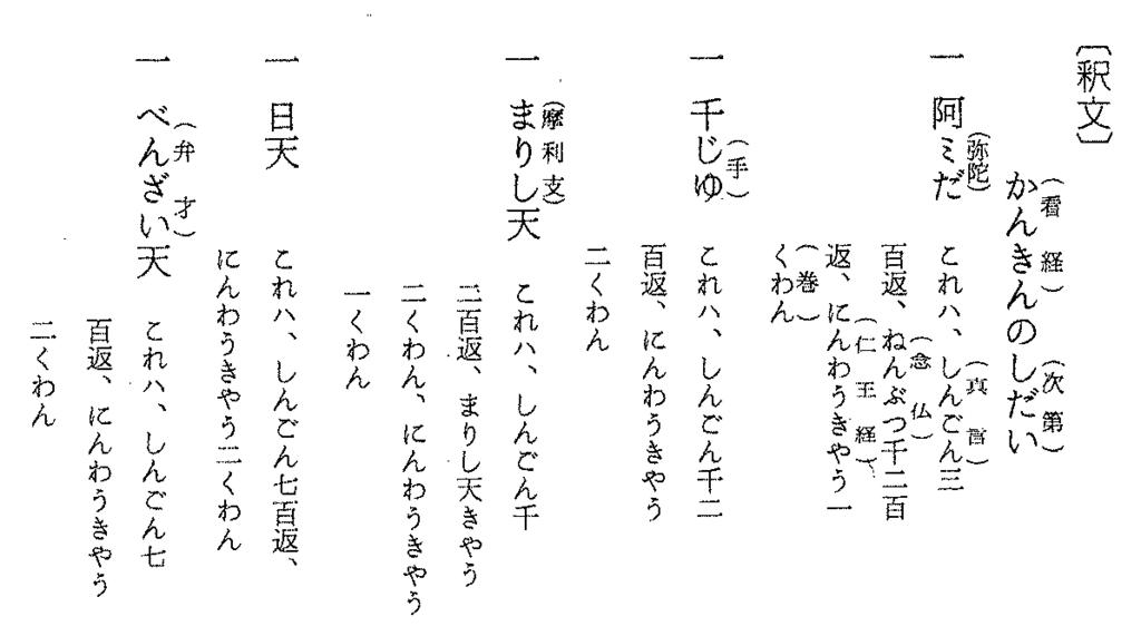 f:id:mojinosuke:20170218221257j:plain
