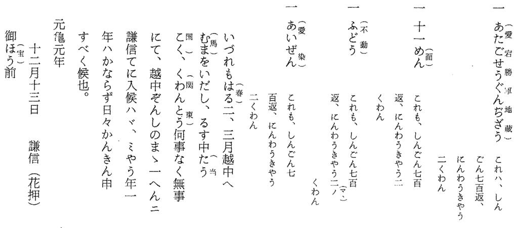 f:id:mojinosuke:20170218221316j:plain
