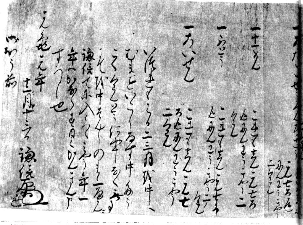 f:id:mojinosuke:20170218221837p:plain