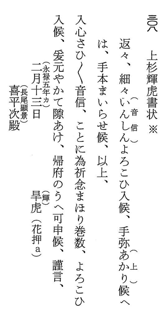f:id:mojinosuke:20170301195413j:plain
