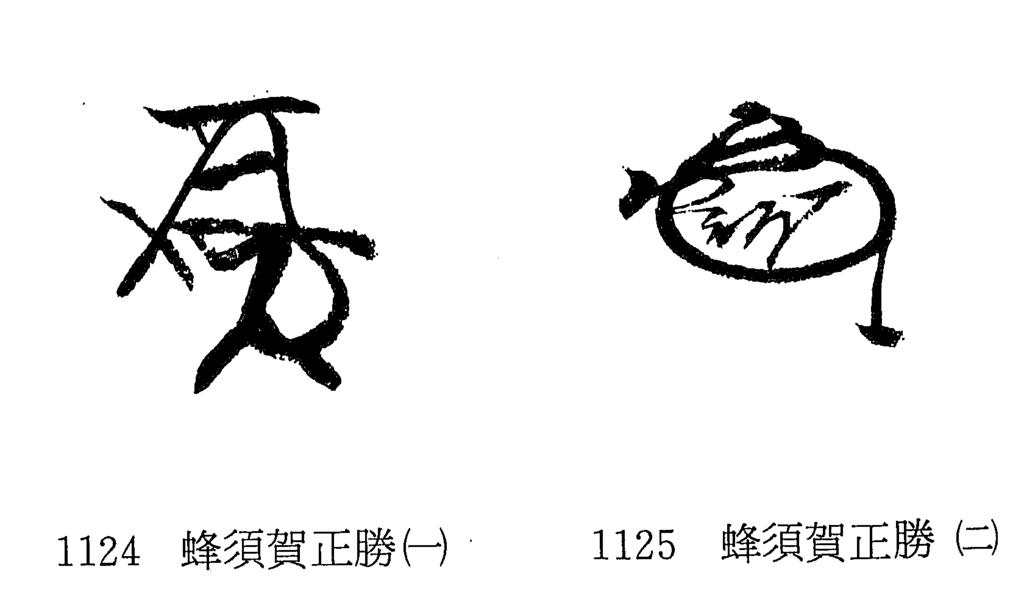 f:id:mojinosuke:20170323175329j:plain