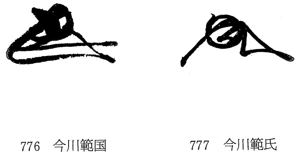 f:id:mojinosuke:20170330213016j:plain
