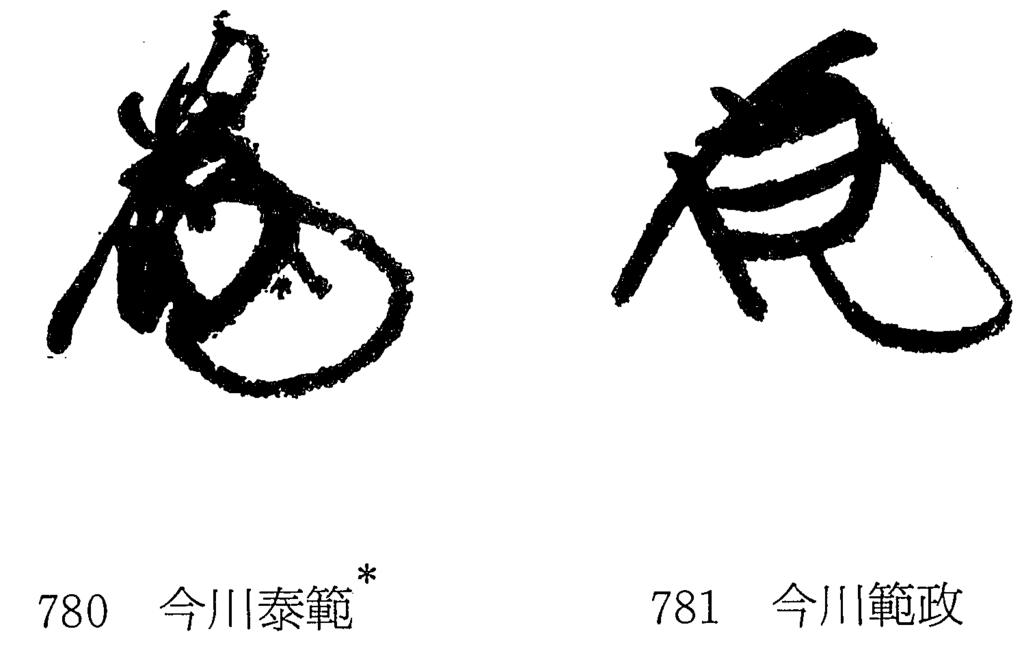 f:id:mojinosuke:20170330213452j:plain
