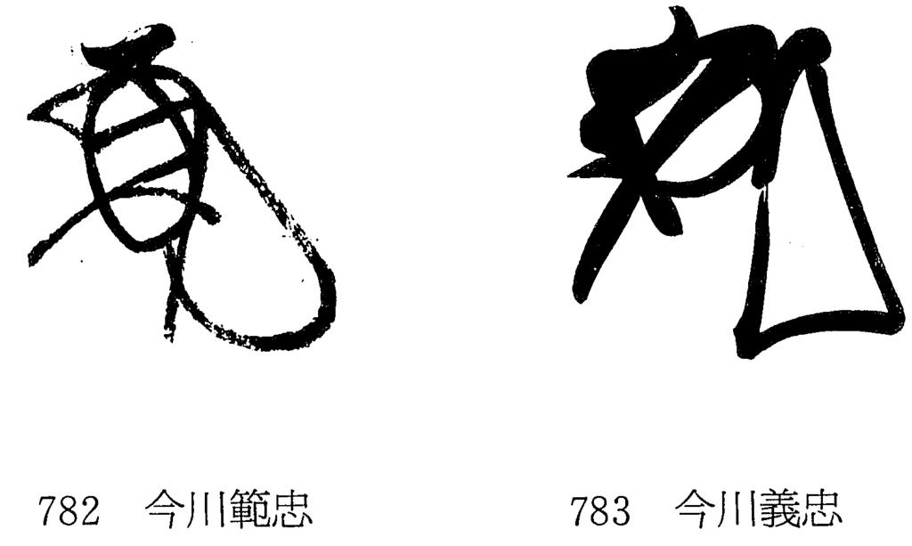 f:id:mojinosuke:20170330213546j:plain