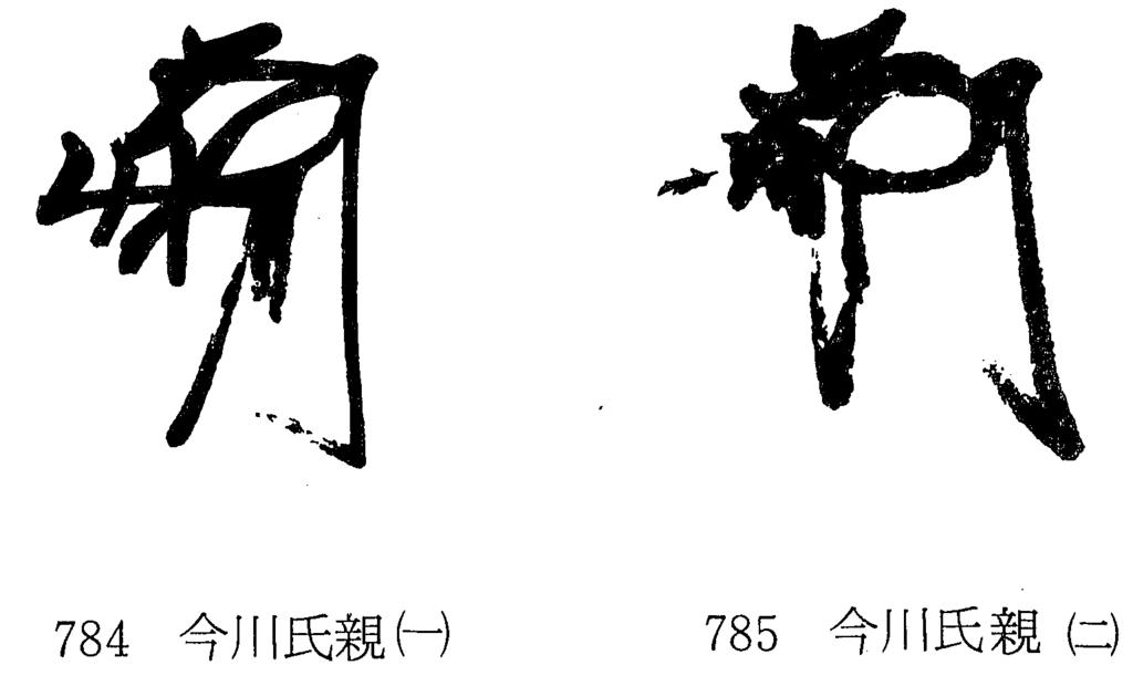 f:id:mojinosuke:20170330213632j:plain