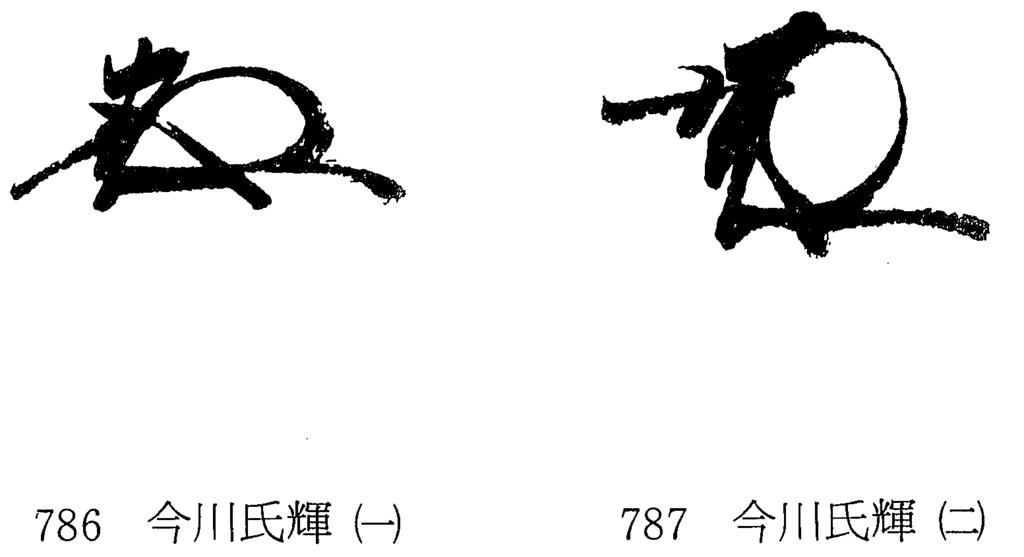 f:id:mojinosuke:20170330213711j:plain
