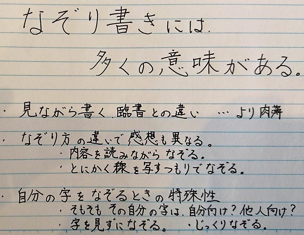 f:id:mojinosuke:20170807093313j:plain