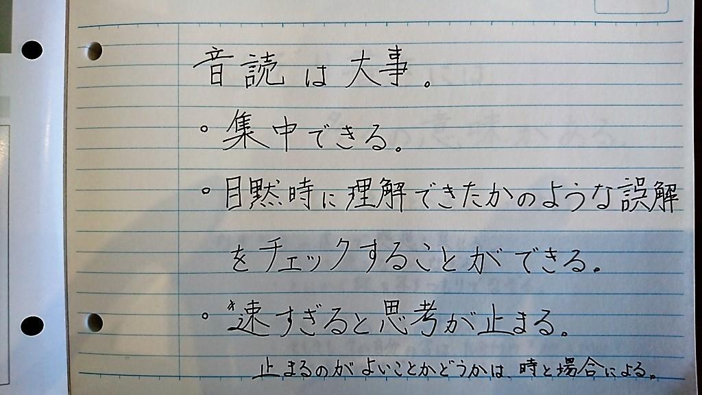 f:id:mojinosuke:20170807093532j:plain