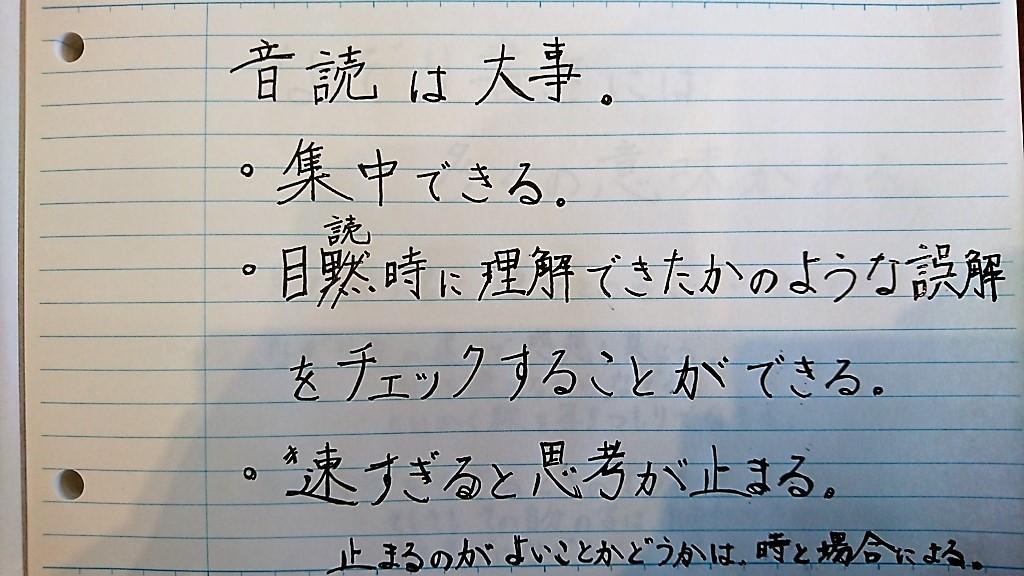 f:id:mojinosuke:20170807093606j:plain