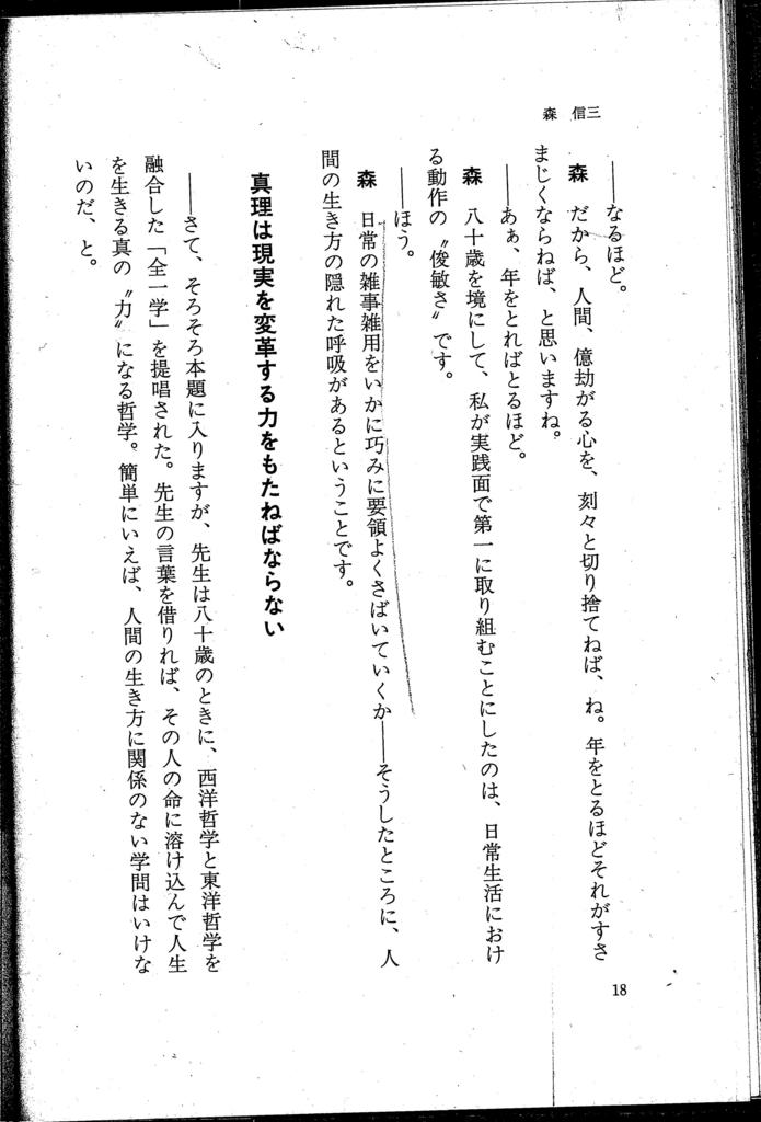 f:id:mojinosuke:20171024201520p:plain