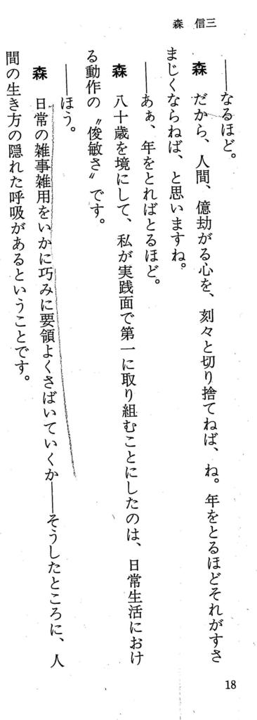 f:id:mojinosuke:20171024201858p:plain