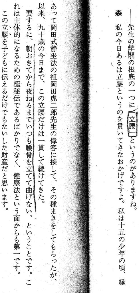 f:id:mojinosuke:20171024203516j:plain
