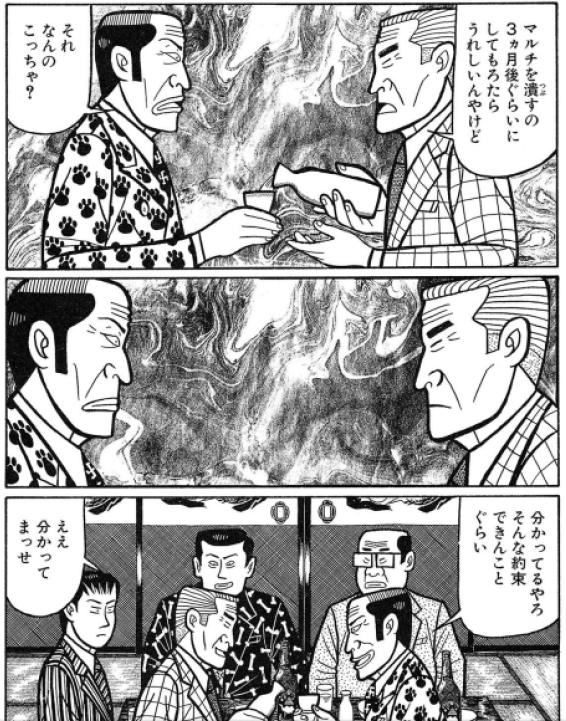 f:id:mojinosuke:20180102121246p:plain