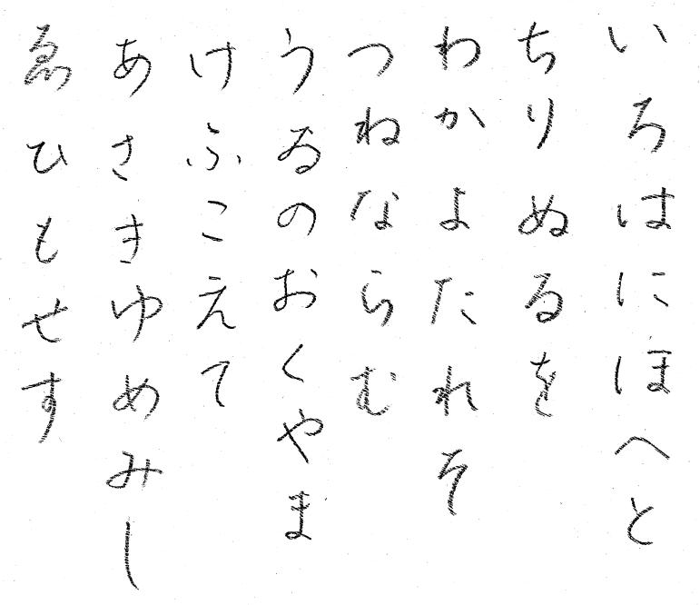 f:id:mojinosuke:20180117194259p:plain