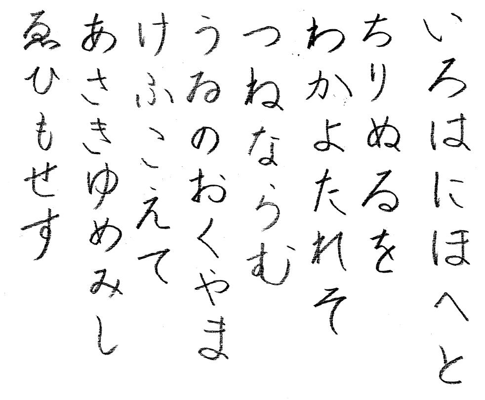 f:id:mojinosuke:20180117195038p:plain