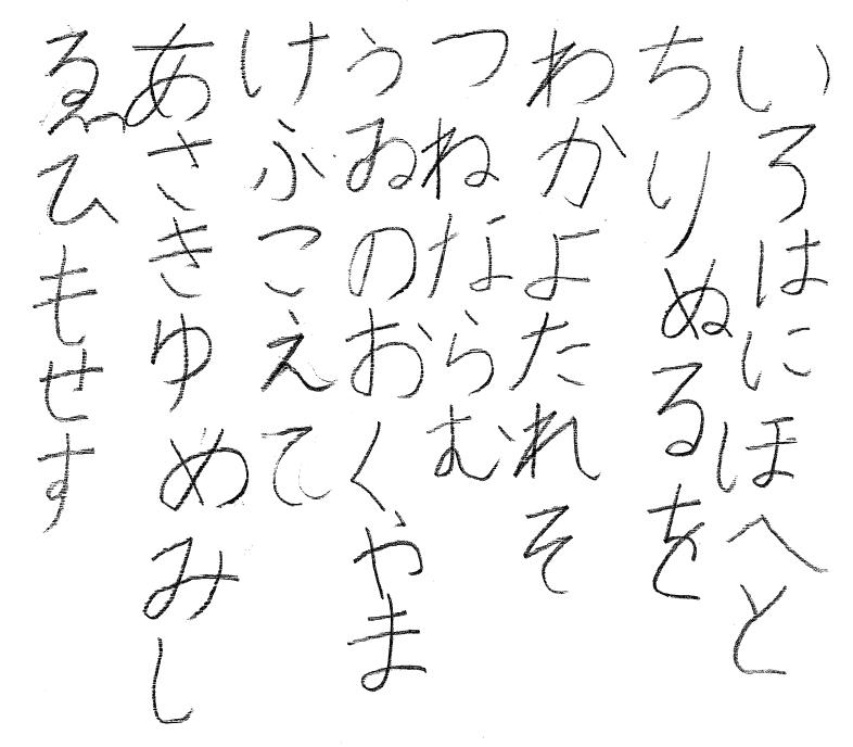 f:id:mojinosuke:20180117200640p:plain