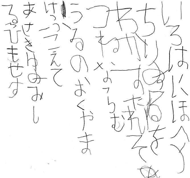 f:id:mojinosuke:20180117203153p:plain