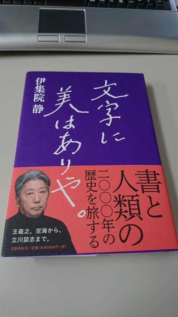 f:id:mojinosuke:20180206195530j:plain