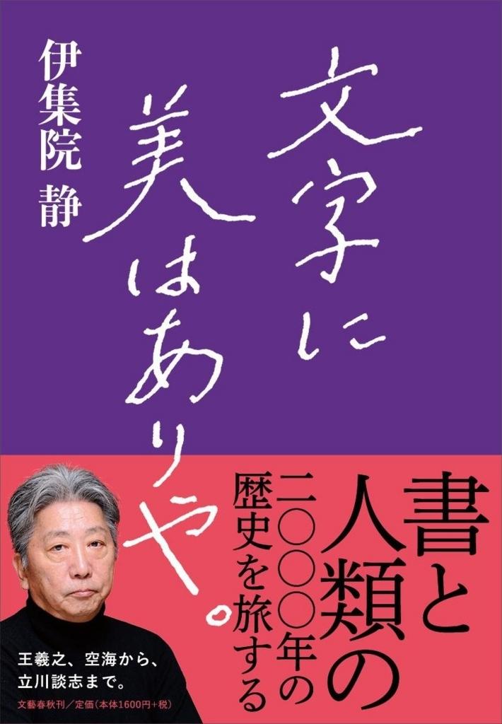 f:id:mojinosuke:20180207205213j:plain