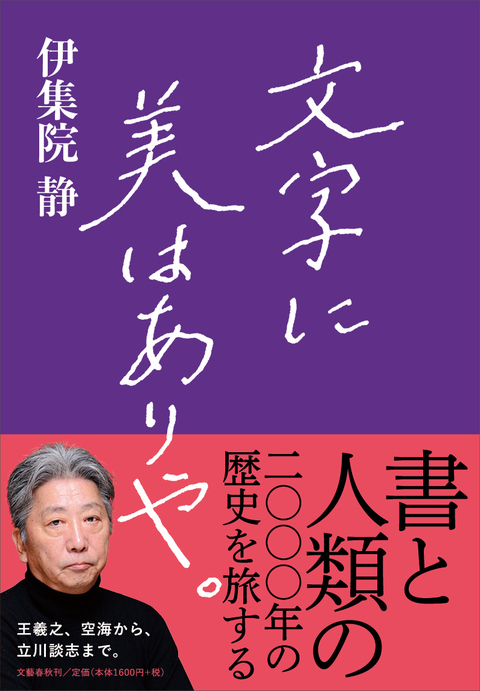 f:id:mojinosuke:20180207211521p:plain