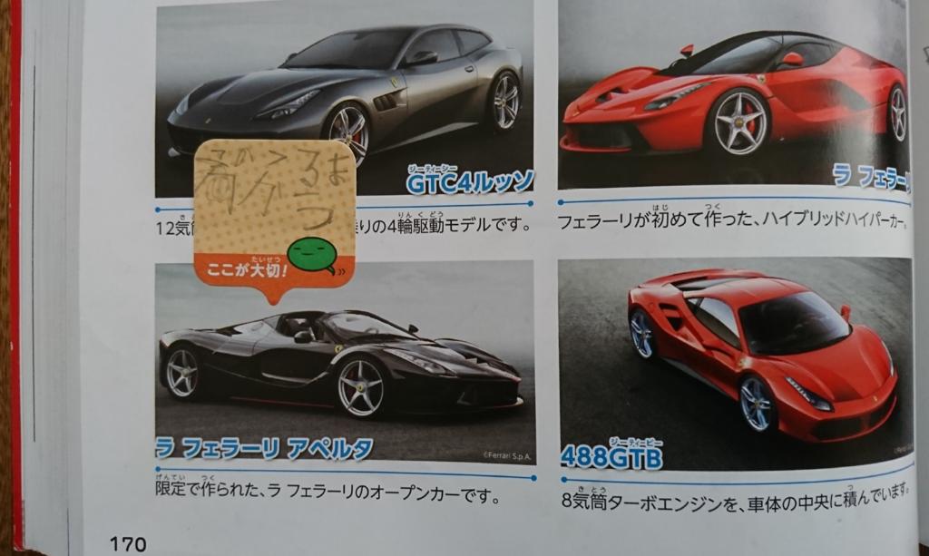 f:id:mojinosuke:20180329231937p:plain
