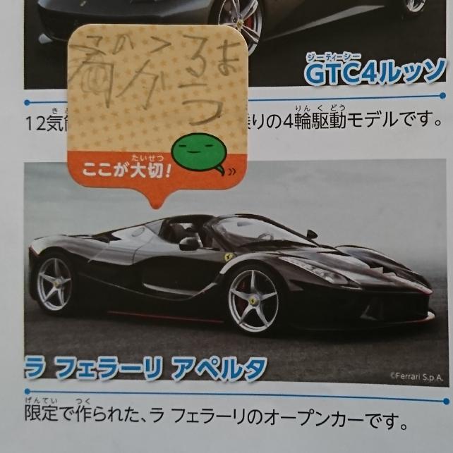 f:id:mojinosuke:20180329232310p:plain