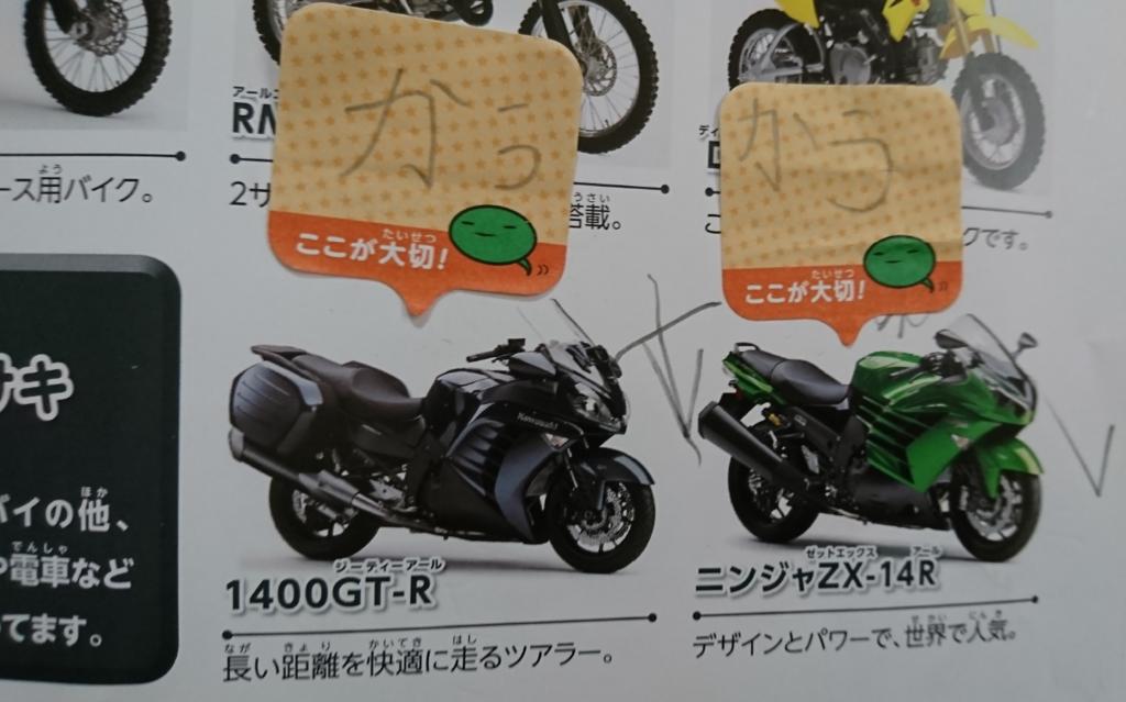 f:id:mojinosuke:20180329234424p:plain