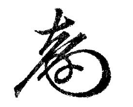 f:id:mojinosuke:20180405213938p:plain