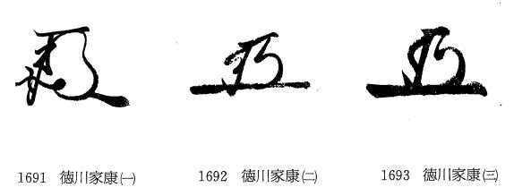 f:id:mojinosuke:20180405222935p:plain