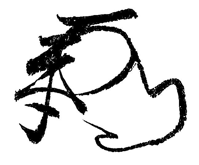f:id:mojinosuke:20180405223711p:plain