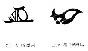 f:id:mojinosuke:20180405232702p:plain